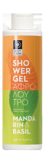 150x520_shower-Mandarin