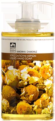 chamomile liquid soaps