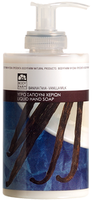 vanilla milk liquid soap