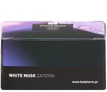 White-musk-215x185