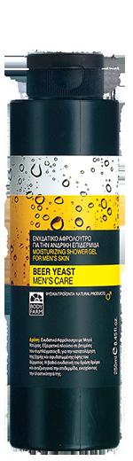 brewing yeast men's shower gel
