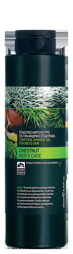 wild chestnut men's shower
