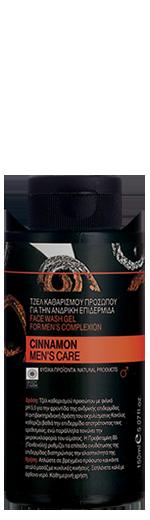 men's cinnamon face wash
