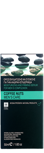 coffee nuts moisturising men's