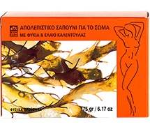 calendula seaweed soap