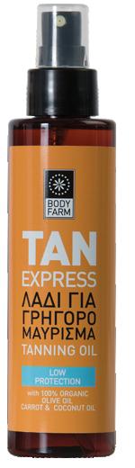 150x520_tan-express