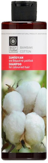 01112_cotton_200x675