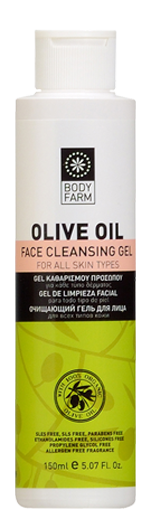 150x520_Olive_cleansing