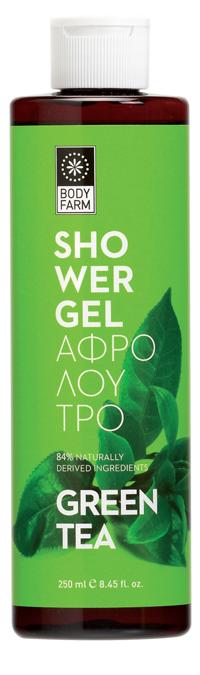 200x675-GREEN-TEA-SH