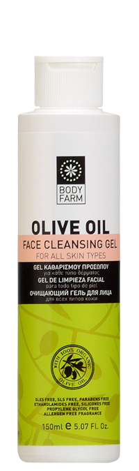 200x675_Olive_cleansing