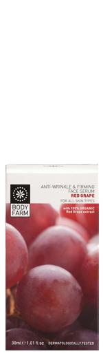 215x185_Serum_grape_box