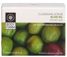 215x185_scrub_olive_box