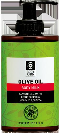 olive line γαλάκτωμα σώματος