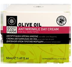 olive oil line αντιρυτιδική ημέρας