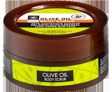 body scrub olive line