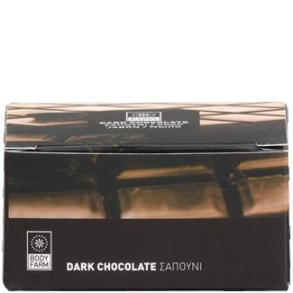 Soap_chocolate_325