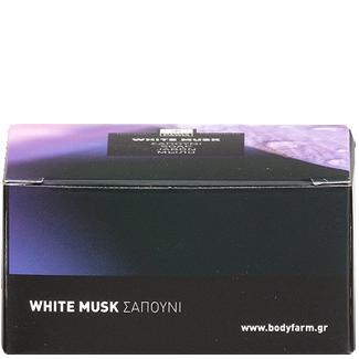 White-musk_325