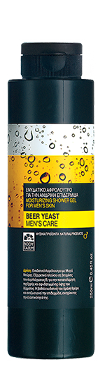 beer_yeast_men_thumb