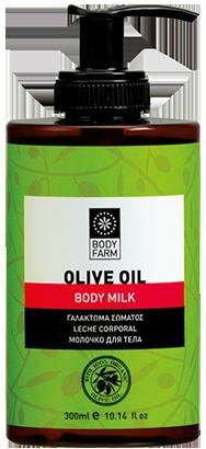 olive oil line γαλάκτωμα σώματος