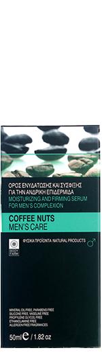 coffeenut_moist_men_thumb