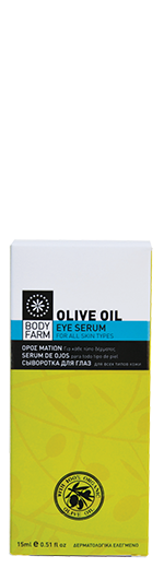 eye_serum_OliveOilLine_thumb3