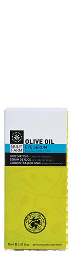 eye_serum_OliveOilLine_thumb3