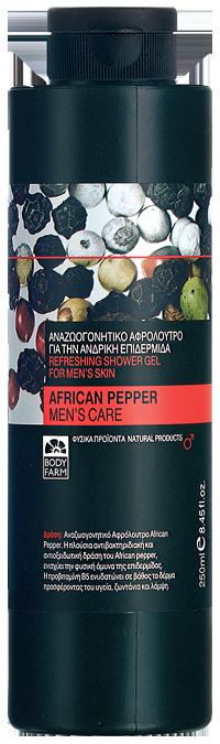 αφρόλουτρο african pepper
