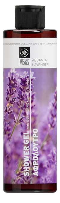 shower_lavender_SMALL