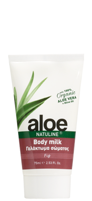 bodymilk_ALOE_fig_75ml_thumb