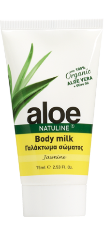 bodymilk_aloe_jasmine75ml