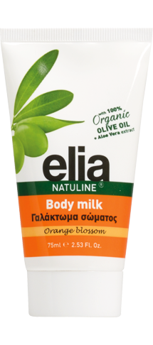 bodymilk_elia_orange75ml