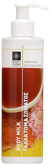 blossomhoney_bm_BIG