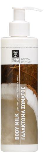 bm_coconut