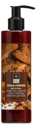 bm_cookies