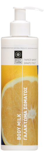 bm_grapefruit