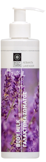 bm_lavender