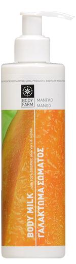 bm_mango