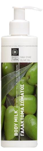bm_olive-oil