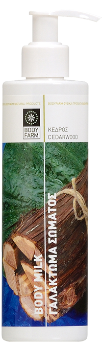 cedarwood_bm_BIG