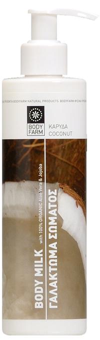 coconut_bm_BIG