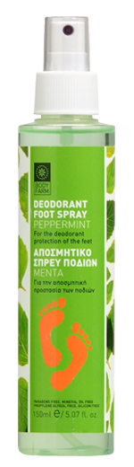 foot_spray_BIG
