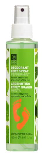 foot_spray_BIG