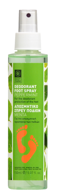 foot_spray_SMALL