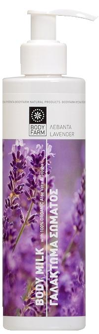 lavender_bm_BIG