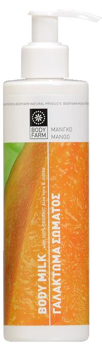mango_bm_BIG