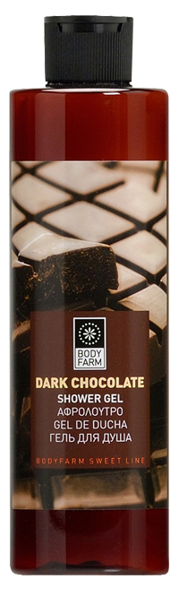 shower_chocolate_SMALL