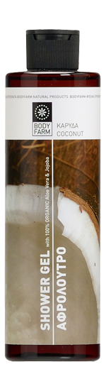 shower_coconut_BIG