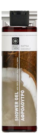 shower_coconut_BIG