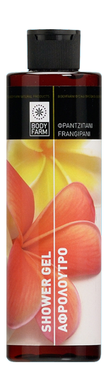 shower_frangipani_BIG