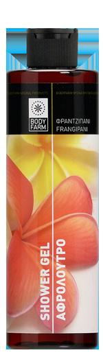 shower_frangipani_BIG